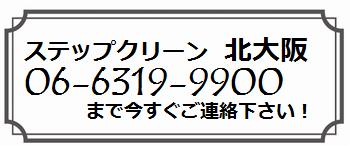 tel-banner.png