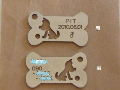 001_convert_201100522s.jpg