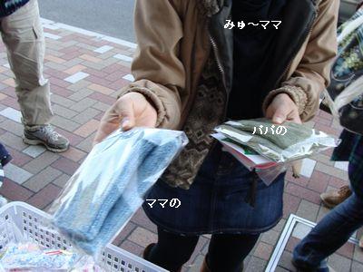 101214-2.jpg