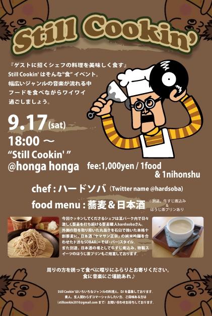 Still Cookin' vol.2