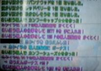 CA3G0283.jpg