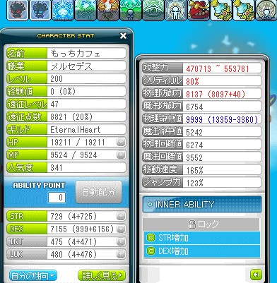 2013y01m27d_094952520.jpg