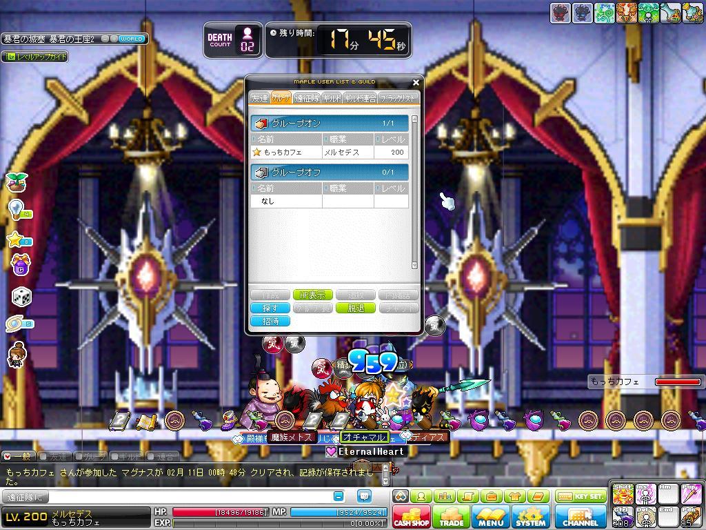Maple130211_004825.jpg