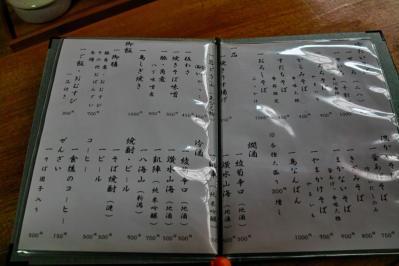 SDIM2549.jpg