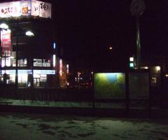 八戸駅周り