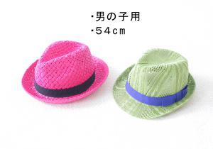 54男帽子