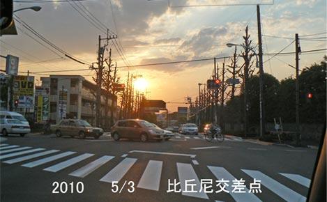 5_3yuukei.jpg