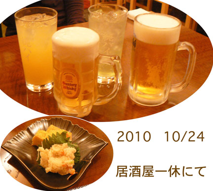 P1300327.jpg