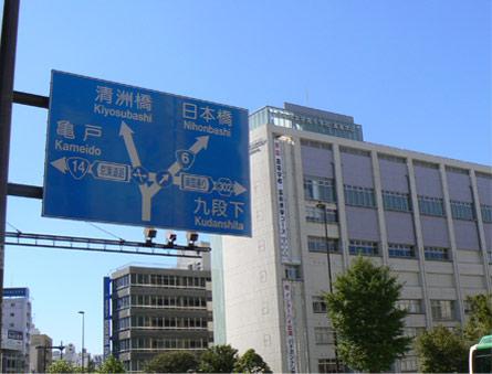 basyo_20101012164646.jpg