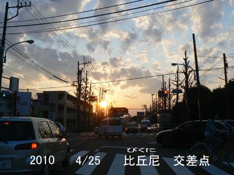 gogorokuji.jpg
