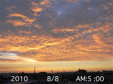 kesanosora_20100808135728.jpg