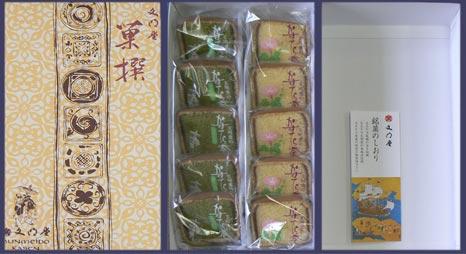 okasi_20100716153909.jpg