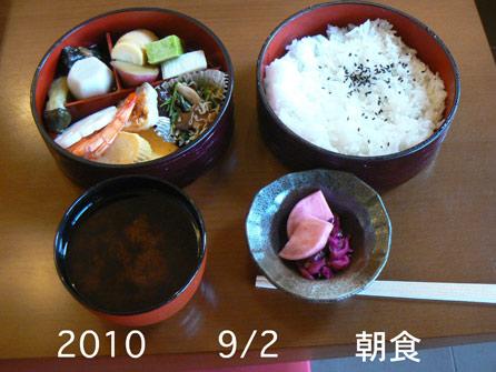 tyousyoku_20100904205558.jpg