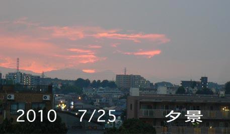 yuyakekoyake.jpg