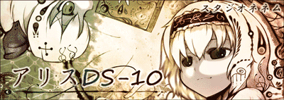 banner_sn2_freesize.png