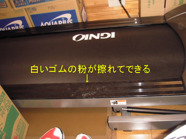 P1070039.jpg