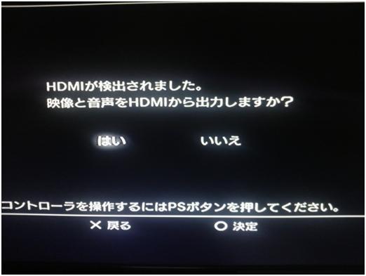 HDMI2.jpg