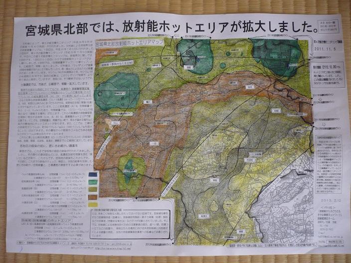 mapp 2011