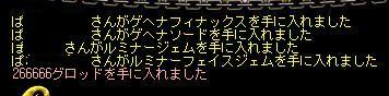 ブログ用019