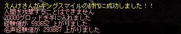 ブログ用037