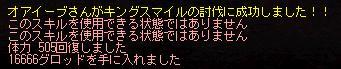 ブログ用039