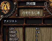 ブログ用040