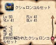 ブログ用044