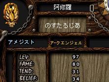 ブログ用049