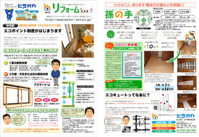 201002_mini.jpg