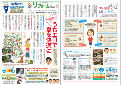 201008_mini.jpg