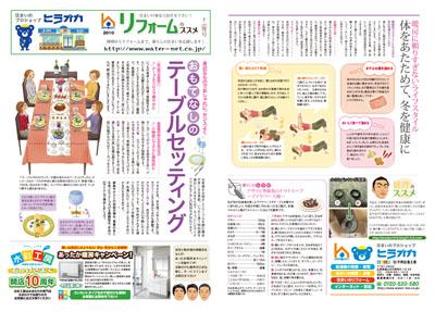 201011_mini.jpg