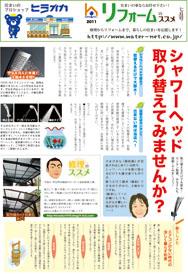 201107_mini.jpg