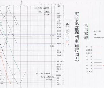 平日本線8_convert_20100303212845