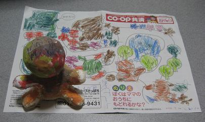 20100714_kaminendo.jpg