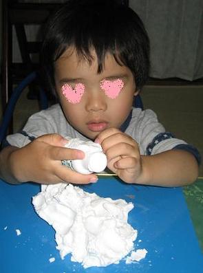 20100714_kaminendo_1.jpg