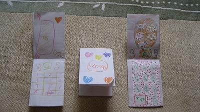 20100812_keitai_1.jpg
