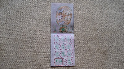 20100812_keitai_4.jpg