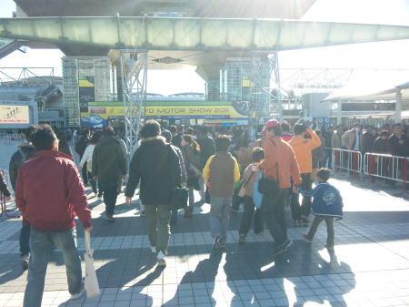 東京モーターショー 入口