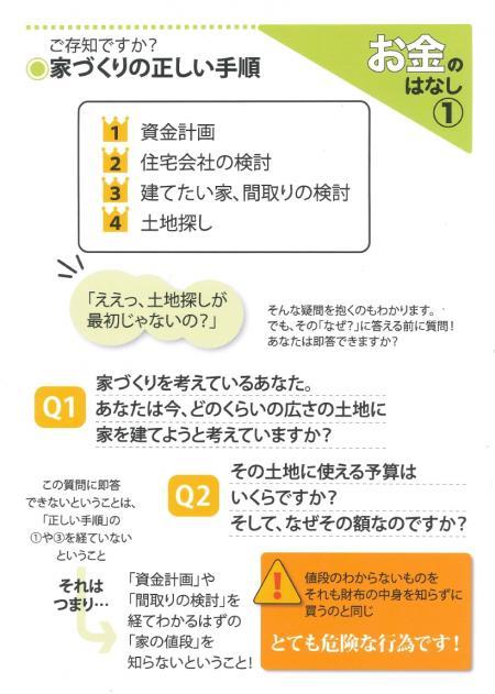 3F[1]_convert_20141106142319