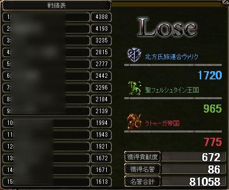 pandoraseieiyoru120226.jpg