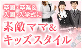 20130215_2shoptieup_165x100_02.jpg