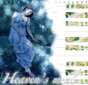 heavensmeal_l-300x290.jpg