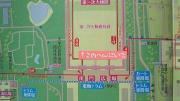 NEC_0270_20100506233127.jpg
