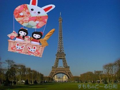 花の都パリです