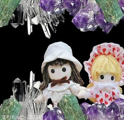 水晶の谷3