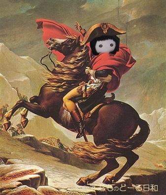すもものナポレオン