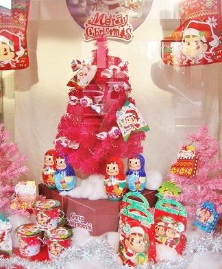 ペコちゃんのクリスマス