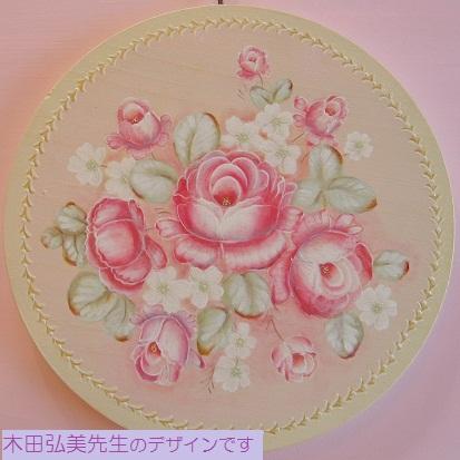 木田弘美先生のバラ