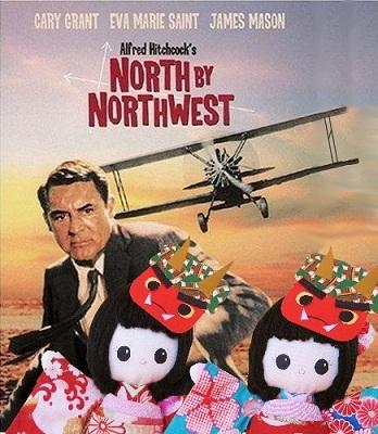 北北西に進路をとり