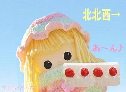 恵方ロールケーキです